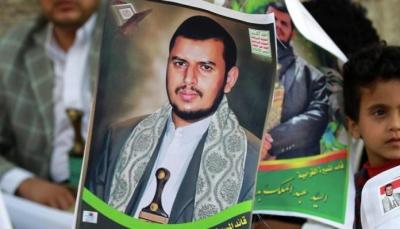 الحوثيون والسعودية يشكلون لجنة عسكرية لبحث وقف القتال في اليمن