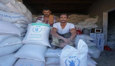 الغذاء العالمي: 8 مليار دولار إجمالي المساعدات التي تُقدم لليمن سنوياً