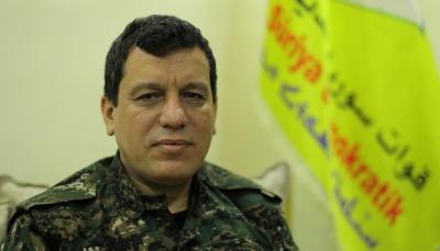 """تركيا تطالب ترامب بتسليمها قائد قوات """"سوريا الديمقراطية"""" الكردية"""