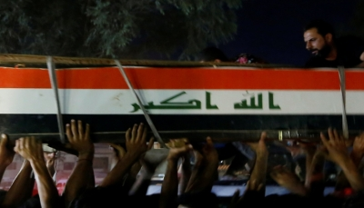 العراق: الحكومة تعلن حظر التجوال في بغداد ودعوات لإجراء انتخابات برلمانية