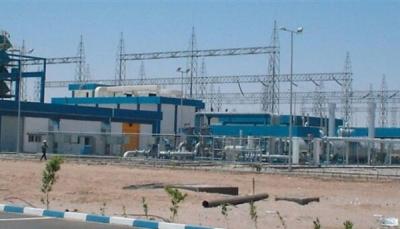 وزير الكهرباء يشدد على ضرورة إعادة محطة مأرب الغازية للخدمة في أقرب وقت