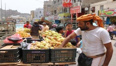 مقترح أممي جديد بخصوص استيراد البضائع والسلع الأساسية في اليمن