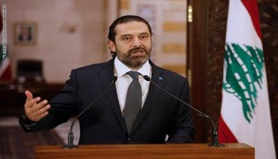 """""""الحريري"""" يعلن استقالته من رئاسة الحكومة اللبنانية"""