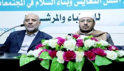 وزير الأوقاف يؤكد على أهمية توحيد الخطاب الديني لحماية المجتمع من الصراعات
