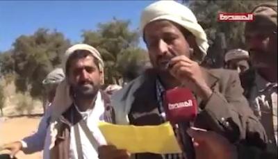 مصرع قيادي حوثي واثنين من مرافقيه بانفجار عبوة ناسفة بالبيضاء