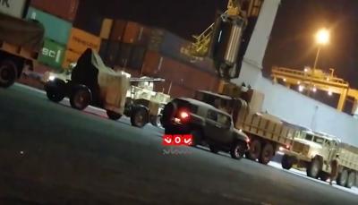 """""""يمن شباب"""" تنشر فيديو خاص لوصول قوات سعودية وبحرينية إلى العاصمة عدن"""