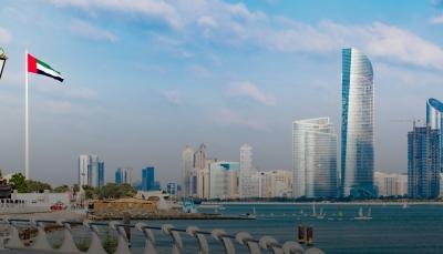 بعد تحقيق يكشف تورطها بغسل الأموال.. مشروع قرار أميركي يدين الإمارات