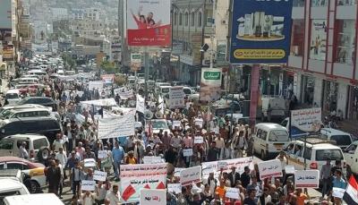 تعز: مظاهرة تندد بالفساد وتطالب بصرف رواتب الموظفين