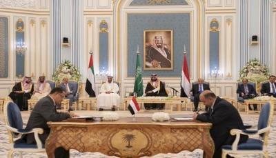 """الإنقاذ الوطني يرفض """"اتفاق الرياض"""" ويقول إنه: يمنح الميليشيات المناطقية مشروعية"""