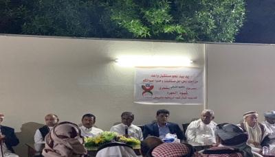 بحضور الخنبشي والبحسني وبن عديو.. لقاء لأبناء إقليم حضرموتفي الرياض