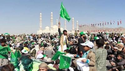 صنعاء.. الحوثيون يجبرون الطلاب على المشاركة في الاحتفالات بالمولد النبوي