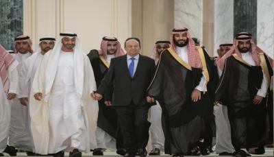 السعودية تعلن عودة سفارتها للعمل من العاصمة المؤقتة عدن