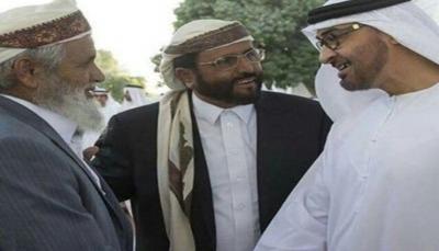 """خبير أممي: الإمارات زودت أمريكا بمعلومات """"كاذبة"""" تتهم يمنيين بالانتماء للقاعدة"""