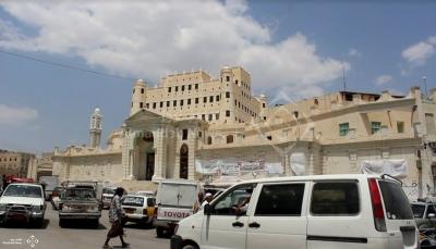 """مصدر لـ""""يمن شباب نت"""": صرف البطائق الشخصية في وادي حضرموت غدٍ الأحد"""