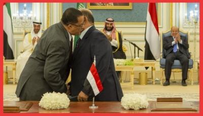 """""""يمن شباب نت"""" يرصد كيف تناولت الصحافة الغربية اتفاق الرياض خلال الأيام الماضية؟ (تقرير خاص)"""