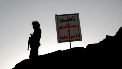 الإمارات تعتبر أنّ للحوثيين دورا في مستقبل اليمن.. وكاتب سعودي يرد: المكايدة من طباع النساء
