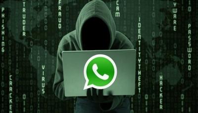 "5 طرق لاختراق رسائلك في ""واتساب"".. كيف تحمي هاتفك منها؟"