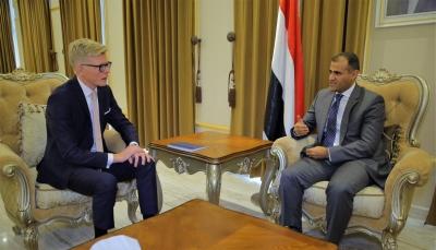 الاتحاد الأوروبي يؤكد استعداده لتقديم الدعم اللازم لإنجاح اتفاق الرياض