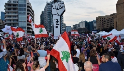 اللبنانيون في الشارع لليوم الـ26 وتأجيل جلسة مجلس النواب إلى 19 الجاري