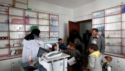 """""""الترامادول"""".. مُسكّن أفيوني يُباع في اليمن بدون وصفة طبية وسط تحذيرات"""