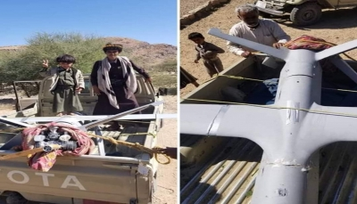 """مأرب: شيخ قبلي يسقط طائرة مسيرة لميليشيا الحوثي في مديرية """"رحبة"""""""