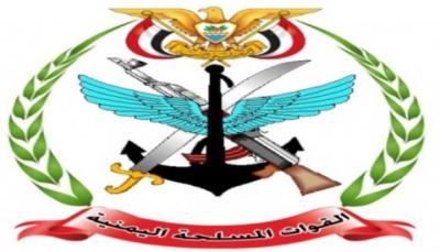 لم تحدد الجهة الفاعلة.. الدفاع تصدر بيانا حول استشهاد ضباط وجنود بهجوم صاروخي على مأرب (صور)