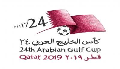 منتخبنا الوطني يواجه الإمارات بأولى مبارياته في خليجي 24