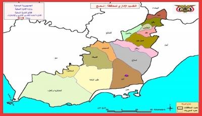 """لحج: اندلاع اشتباكات بين قبائل """"الصبيحة"""" وقوات الحزام الأمني المدعومة من الإمارات"""