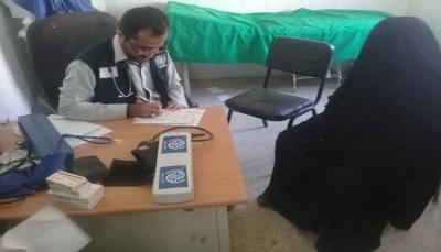 الهجرة الدولية: وفرنا الاستشارات الطبية لأكثر من مليون يمني خلال العام الجاري