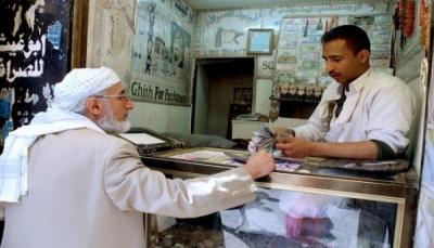 الحوثيون يفرضون قيوداً جديدة على الحوالات المصرفية
