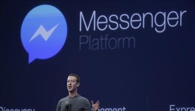 """خطوات استعادة الرسائل المحذوفة على """"فيسبوك ماسنجر"""""""