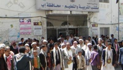 إب.. مليشيا الحوثي تسقط مئات المعلمين من كشف الراتب