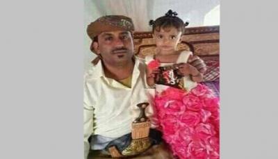 بعد رفضه دفع قيمة وجبة الإفطار.. مسلح حوثي يقتل مالك كافتيريا بصنعاء