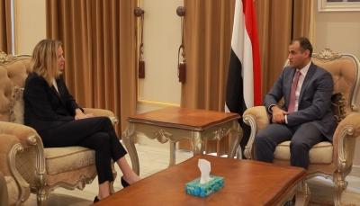 كندا تتطلع أن يسهم اتفاق الرياض في تحقيق السلام الشامل في اليمن