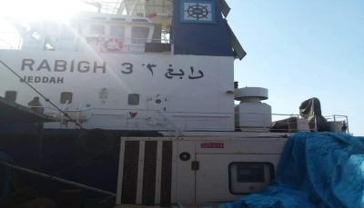 كوريا الجنوبية تؤكد احتجاز الحوثيون لسفينتين تابعة لها وترسل مدمرة إلى المنطقة