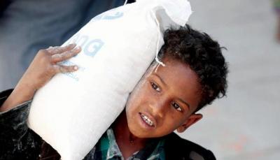 عمالة الأطفال.. وجع اليمنيين الذي يحجب المستقبل
