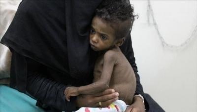 الأمم المتحدة: أكثر من نصف القتلى في صراع اليمن أطفال ونساء