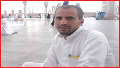 بعد أربع سنوات من اختطافه.. وفاة مختطف في سجون الحوثيين بصنعاء