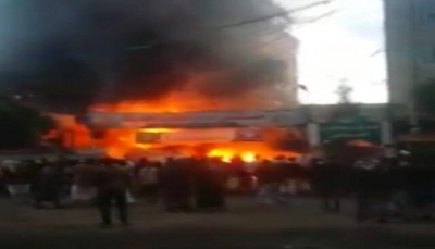 اندلاع حريق في مستشفى تخصصي بمدينة ذمار