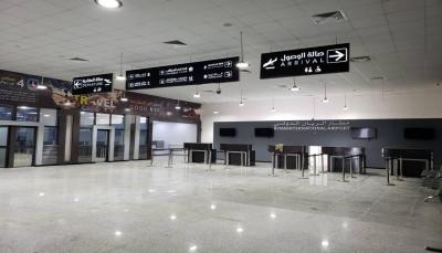 محافظ حضرموت: تم تزويد صالات مطار الريان في المكلا بأجهزة حديثة