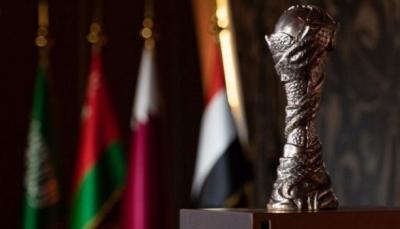 قطر تستعد لانطلاق خليجي 24 ومنتخبنا يواجه الإمارات في ثاني مباراة
