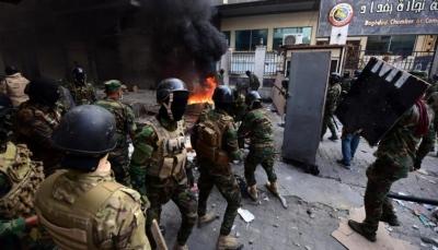 """الأمم المتحدة تصف قتل المتظاهرين في العراق بالعمل """"الوحشي"""""""