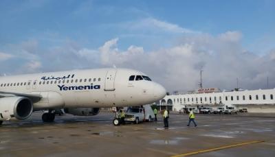 نقابة الصحفيين تدين منع مراسلة تلفزيونية من تغطية إعادة تشغيل مطار الريان