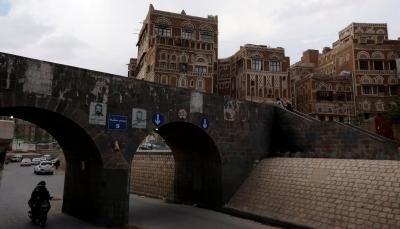 """الغارديان: تقدم المحادثات السعودية ـ الحوثية """"لن تكون سهلة"""" رغم جهود إنهاء الصراع في اليمن (ترجمة)"""