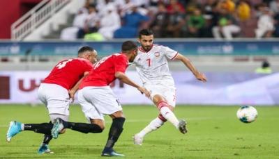 منتخبنا الوطني يخسر من الإمارات يأولى مبارياته في خليجي 24