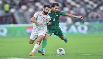 العراق يعبر إلى نصف النهائي ويضرب الإمارات بثنائية نظيفة