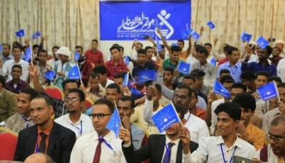"""دائرة الطلاب بإصلاح وادي حضرموت تختتم المؤتمر الطلابي """"المسار والبناء"""""""