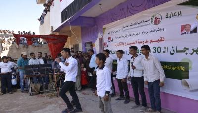 تعز: مهرجان جماهيري احتفاءً بعيد الاستقلال بمديرية المواسط