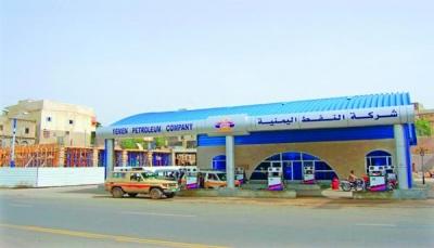 عدن: الحكومة تقر تشكيل لجان رقابية لإنهاء احتكار استيراد المشتقات النفطية
