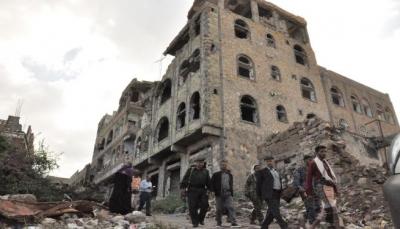 لجنة دولية: إضاعة فرصة السلام باليمن سيكلّف المانحين 29 مليار دولار من المساعدات